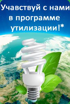 utilizatsiya-mini